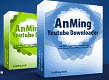 AnMing Soft Coupon Codes