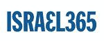Israel365 Coupon Codes