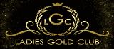 Ladies Golf Club Coupon Codes