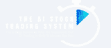AI Stock Trading System Coupon Codes